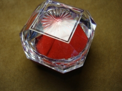 08549 Футляр подарочный для кольца.